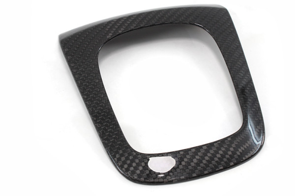 Carbon fiber AUDI Q3 central console cover
