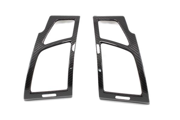 Carbon fiber BMW E81 E87 E88 E82 fresh air grille