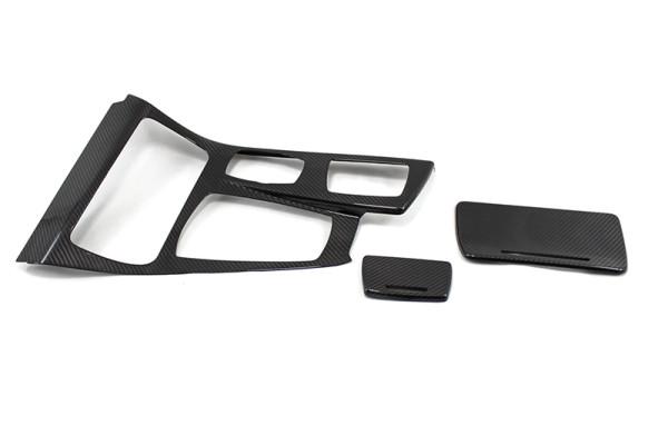 Carbon fiber center console for BMW F10 F10LCI / F11 F11LCI / F18 LCI