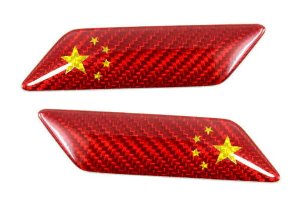 Carbon fiber China flag fender